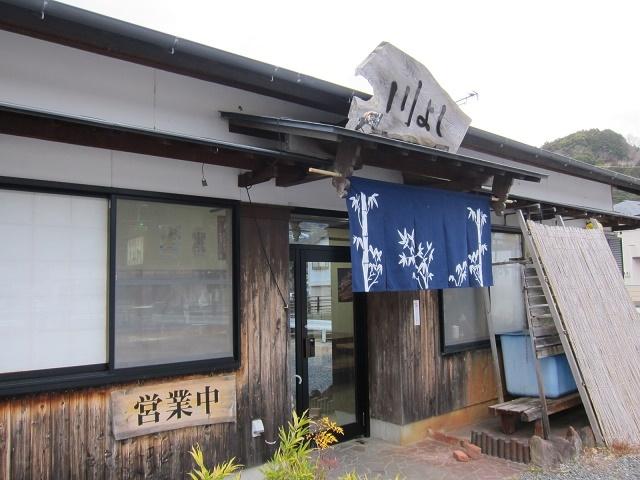 2017 滝尻~高原・牛馬童子(12).JPG